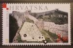 Sellos del Mundo : Europa : Croacia : CASTILLO DE STON SIGLO XIV-XV