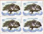 Sellos de America - Guatemala -  Símbolos Patrios