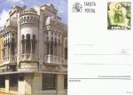Sellos del Mundo : Europa : España :  ENTERO POSTAL TURISMO 94. CASA DE LOS DRAGONES, CEUTA.
