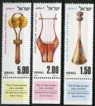 Sellos del Mundo : Asia : Israel : Instrumentos musicales