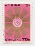 Sellos del Mundo : Africa : Etiopía : Definitives