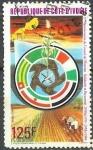 Sellos del Mundo : Africa : Costa_de_Marfil : 25 Anniversaire du Conseil
