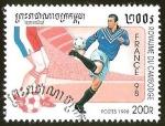 Sellos del Mundo : Asia : Camboya : FUTBOL - FRANCIA 1998