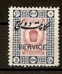 Sellos del Mundo : Asia : Irán : Sello de 1915 con Sobrecarga Bilingue.- Servicio.