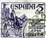 Sellos del Mundo : Europa : España : Sellos Pro