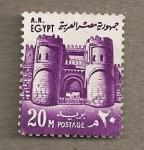 Sellos de Africa - Egipto -  Fortaleza