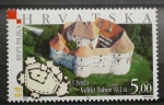 Sellos del Mundo : Europa : Croacia : CASTILLO UTVRDA VELIKI TABOR SIGLO XVI
