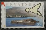 Sellos del Mundo : Europa : Croacia : CASTILLO SV. NIKOLA SIGLO XVI