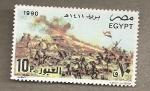 Sellos de Africa - Egipto -  Batalla