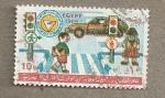 Sellos del Mundo : Africa : Egipto : Seguridad vial para niños