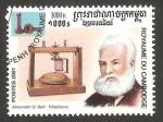 Sellos del Mundo : Asia : Camboya : 1792 - Alexander G. Bell, inventor del teléfono