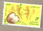 Sellos del Mundo : Africa : Egipto : Nutrición Infantil