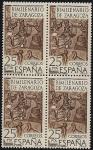 Sellos de Europa - España -  Bimilenario de Zaragoza - mosaico de Orfeo