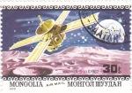 Sellos de Asia - Mongolia -  aeronautica