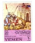 Sellos de Asia - Yemen -  Moorish art in Spain