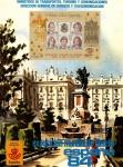 Sellos de Europa - España -  Exposición Mundial de Filatelía  España 84 - HB  Familia Real