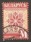 Sellos del Mundo : Europa : Bielorrusia : 759 - Ornamento