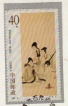 Sellos del Mundo : Asia : China : Pinturas de FU BAOSHI (1904-1965)