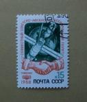Sellos de Europa - Rusia -  Tierra. Estacion Espacial Soyuz-TM.