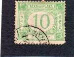 Sellos del Mundo : Europa : Rumania : sello antiguo