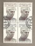 Sellos de Europa - Rusia -   Sri Pandit Nehru