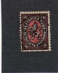 Sellos del Mundo : Europa : Bulgaria :  sello antiguo de bulgaria