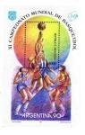 Sellos del Mundo : America : Argentina : mundial de basquet