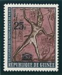 Sellos del Mundo : Africa : Guinea : Monumentos de Nubia (Egipto)