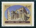 Sellos del Mundo : Asia : Irak : Hatra