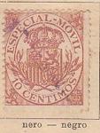 Sellos del Mundo : Europa : España : Especial Movil Ed 1874