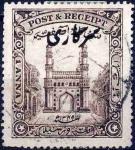 Sellos de Asia - India -  epoca precolonial