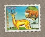 Sellos de Africa - Senegal -  Parques Nacionales