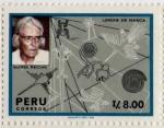 Sellos de America - Perú -  Lineas de Nazca- María Reich