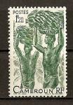 Sellos de Europa - Camerún -  Camerun - Mandato Frances.
