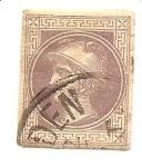 Sellos del Mundo : Europa : Austria : Mercurius. new paper stamp