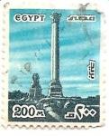 Sellos de Africa - Egipto -  monumento
