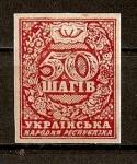 Sellos del Mundo : Europa : Ucrania : Serie Basica.