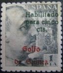 Sellos del Mundo : Europa : España :  escudo de españa franco