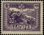 Sellos del Mundo : Europa : Bulgaria : Ocupación de Macedonia, trinchera 1916.