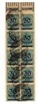 Sellos del Mundo : Europa : Alemania : sellos de alemania