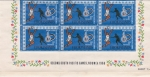 Sellos del Mundo : Oceania : Islas_Cook : II Juegos Pacifico Sur-NOUMEA-1966  ISLAS COOK