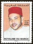 Sellos de Africa - Marruecos -  ROYAUME DU MAROC