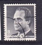 Sellos de Europa - España -  E2797 Juan Carlos (491)