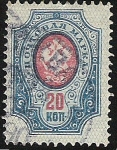Sellos del Mundo : Europa : Rusia :  Imperial Eagle and Posthorns with Thunderboltss