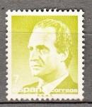 Sellos de Europa - España -  Juan Carlos (506)