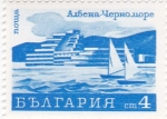 Sellos de Europa - Bulgaria -  paisaje