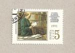 Sellos de Europa - Rusia -  125 Aniv. nacimiento Lenin