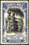 Sellos del Mundo : America : Costa_Rica : Banano. Feria nacional agrícola ganadera e industrial. Cártago 1950.
