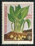 Sellos del Mundo : America : Rep_Dominicana : Plantas alimenticias