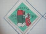 Sellos del Mundo : Asia : Corea_del_sur :